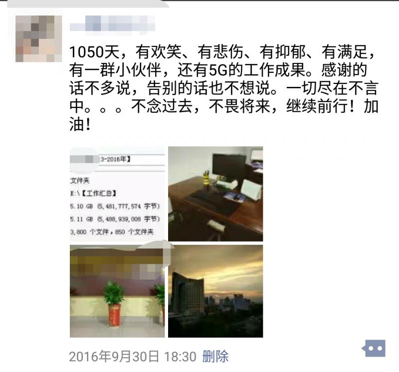 QQ图片20170315111634.png
