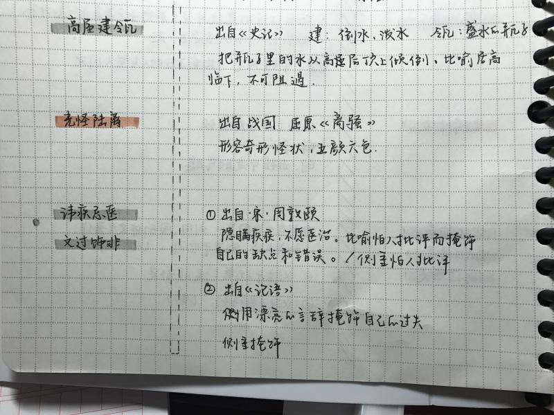 IMG_5037.JPG