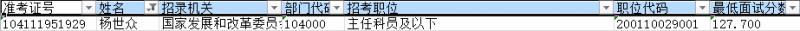 微信截图_20180125213737.png