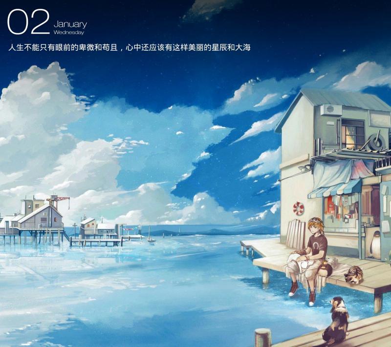 zuimei_mix_download_4bc66f345cd4cc373df9f8e8f2414a74_8cc8593606a47d8bf884c37914fe8422_0.jpg