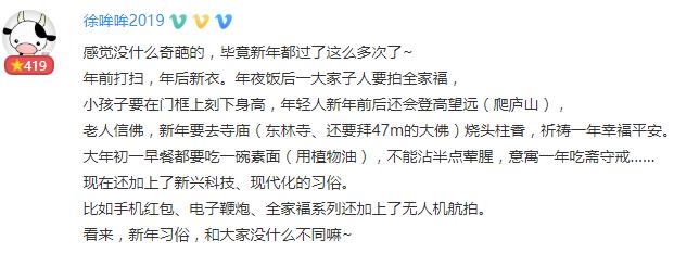 QQ浏览器截图20190215224147.png